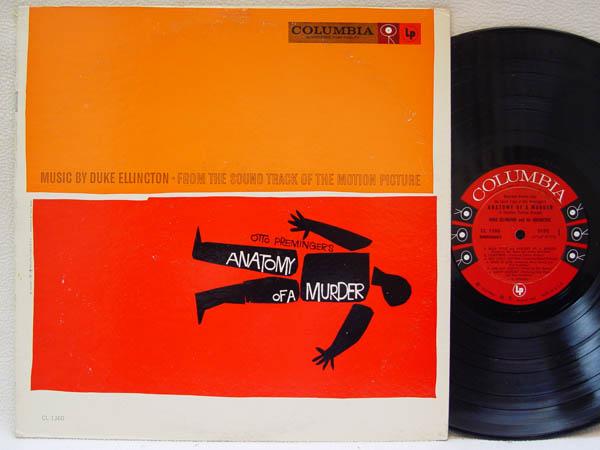 Duke Ellington Anatomy Of A Murder Records Lps Vinyl And Cds