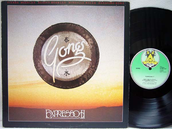 GONG - Expresso II - LP