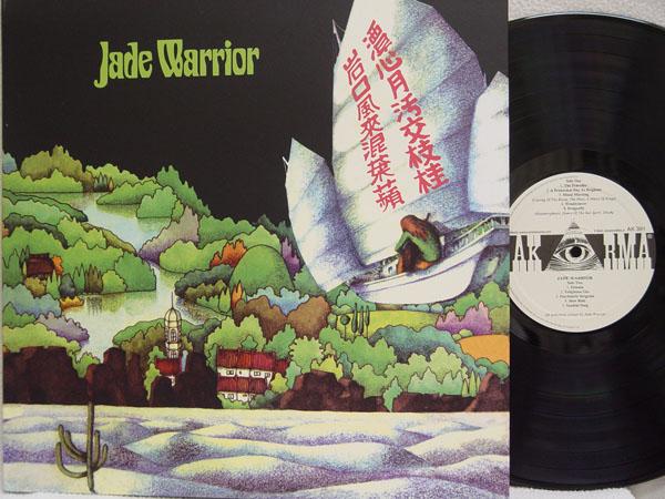 JADE WARRIOR - Jade Warrior - 33T