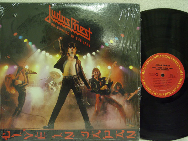 Judas Priest - Unleashed In The East EP
