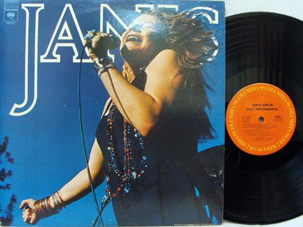 Janis Joplin - Janis Album