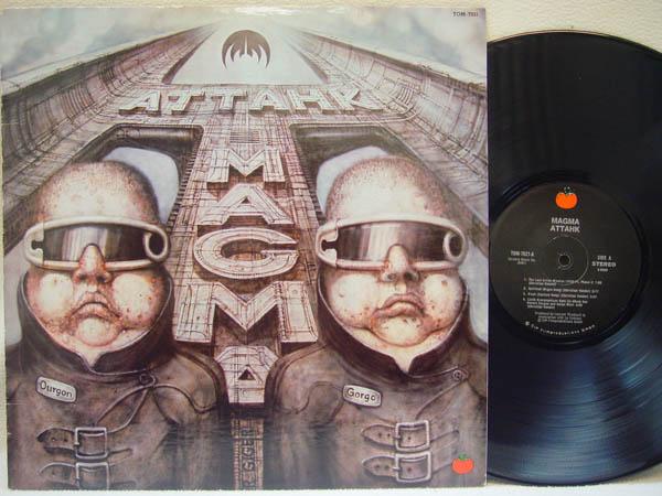 MAGMA - Atthak - LP
