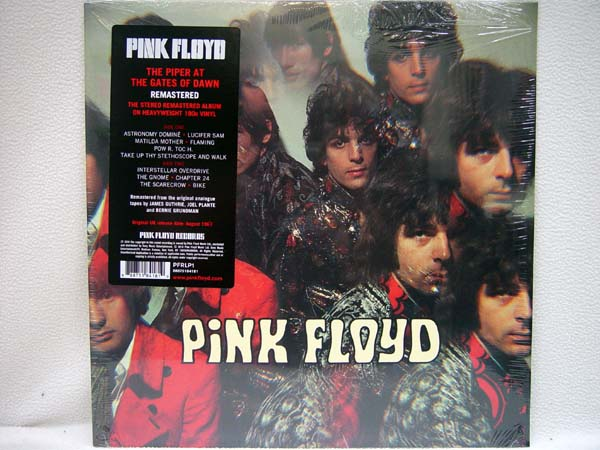 PINK FLOYD - The Piper at the Gates of Dawn - 33T