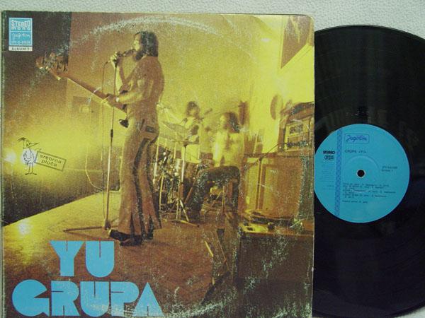 YU GRUPA - Grupa YU - LP